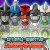 Cover image of Otaku Sentai Digiranger