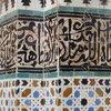 Cover image of Arabic Alphabet