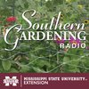 Cover image of Southern Gardening Podcast