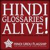 Cover image of Hindi: Glossaries Alive!