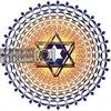 "Cover image of ""Jewish Meditation"""