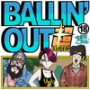 Cover image of Ballin' Out SUPER - A Dragon Ball Super Podcast
