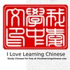Cover image of I Love Learning Chinese