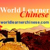 Cover image of World Learner Chinese - Learn Chinese . Mandarin Chinese