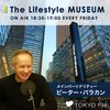 Cover image of Tokyo Midtown presents The Lifestyle MUSEUM