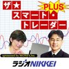 Cover image of ザ☆スマート・トレーダーPLUS