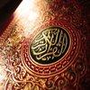 Cover image of الشيخ ماهر المعيقلي