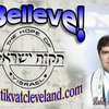 Cover image of Tikvat Yisrael Messianic Synagogue