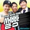 Cover image of 황현희X박성호X김대범의 썰빵