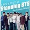 Cover image of Stanning BTS 스탠닝 방탄소년단