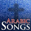 Cover image of Arabic Songs