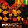 Cover image of SBS Vietnamese - SBS Việt ngữ