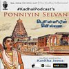 Cover image of KadhaiPodcast's PonniyinSelvan