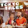 Cover image of Tokyo Tales - The Simon and Martina Podcast